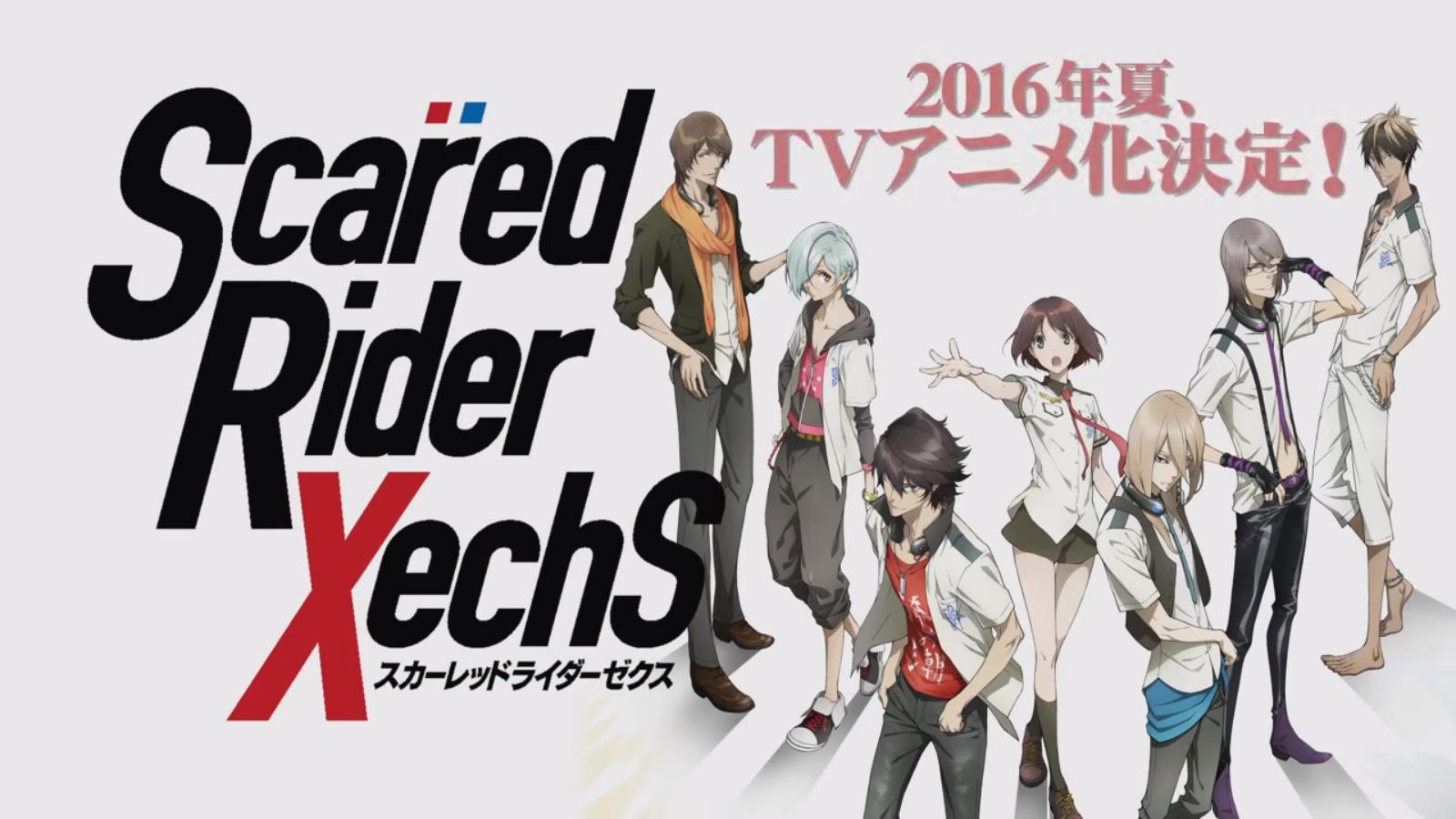 Scared Rider Xechs2