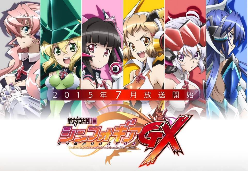 Senki Zesshou Symphogear GX 1