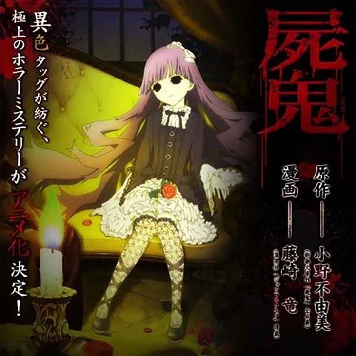 Shiki ศพปีศาจ