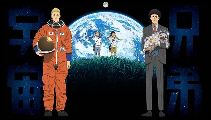Space Brothers สองสิงห์อวกาศ