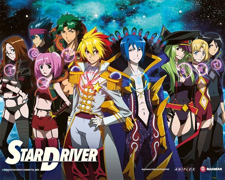 Star Driver เทพบุตรพิชิตดวงดาว