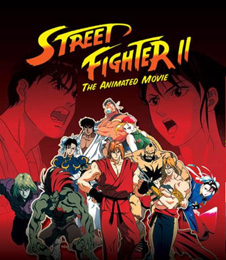 Street Fighter 2 ถนนเจ้าสังเวียน