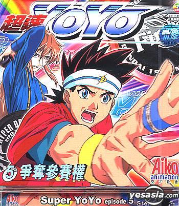 Super Yo Yo ลูกดิ่งสายฟ้า