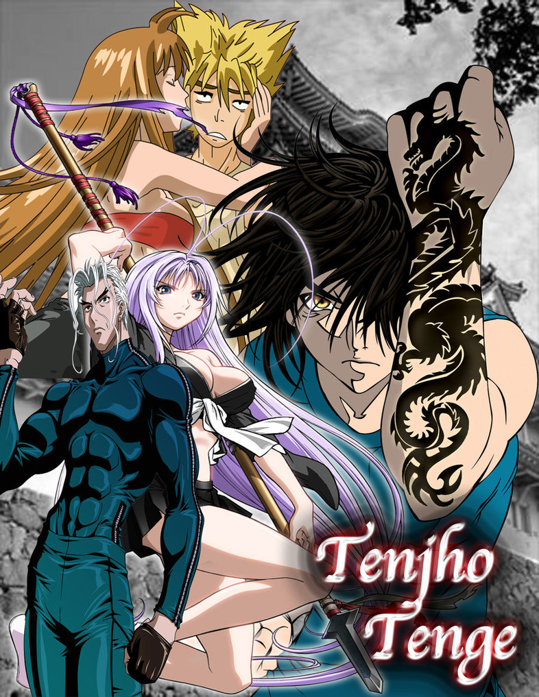 Tenjho Tenge เหนือฟ้าใต้พิภพ ข้าเจ๋งสุด