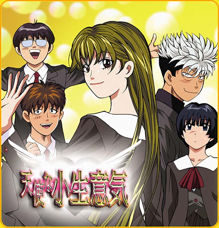 Tenshi na Konamaiki - Cheeky Angel