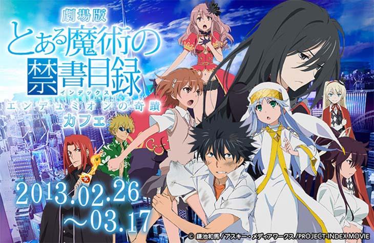 To Aru Majutsu no Index Movie - Endymion no Kiseki อินเด็กซ์ คัมภีร์คาถาต้องห้าม เดอะมูฟวี่