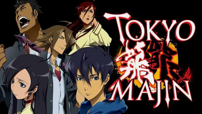 Tokyo Majin ศึกมัธยมถล่มมาร