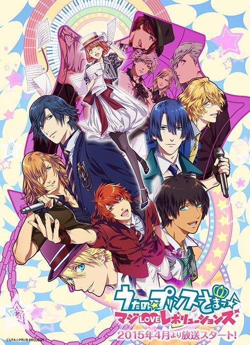 Uta no Prince-sama - Maji Love Revolutions ภาค3