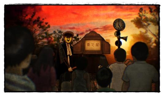 Yami Shibai เรื่องเล่าผีญี่ปุ่น